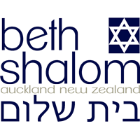 Curriculum for the Beth Shalom Supplementary School
