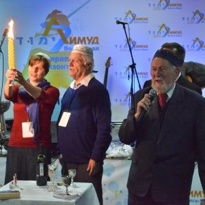 Limmud FSU:  Volga and Ural Regional Conference